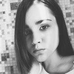Алина, 20, Россия, Кингисепп