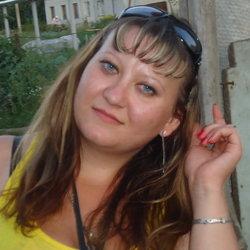 Женщины Для Знакомства Саранск