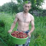 Знакомства Белая Курской Области